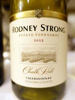 Rodney Strong Chalk Hill Chardonnay 2015 (90 pts)