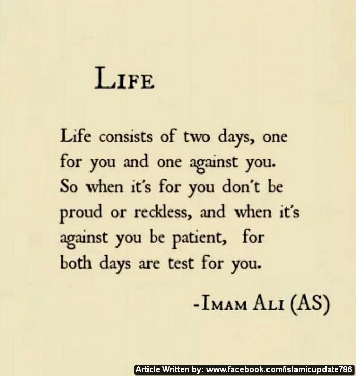 Top 10 Quotes Sayings Of Hazart Ali Ra Best Ten Quotes Of