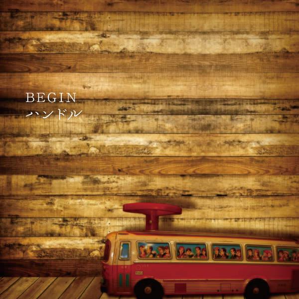 [Single] BEGIN – ハンドル (2015.08.26/MP3/RAR)