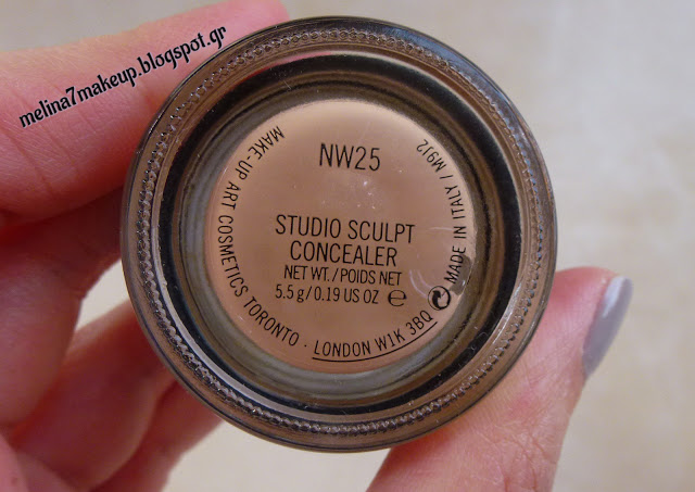 MAC Studio Sculpt review