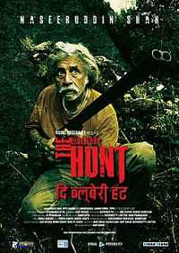 The Blueberry Hunt 300mb Movies Download