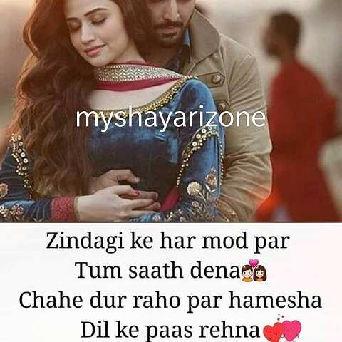 2 Lines Sad Shayari on Love Hindi Whatsapp Status