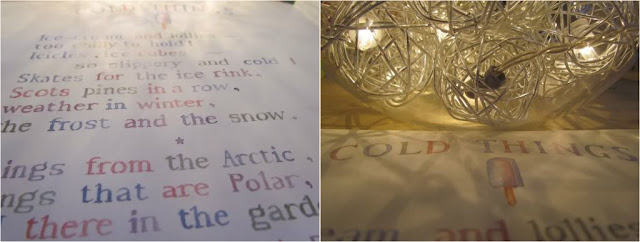 Cold things poem
