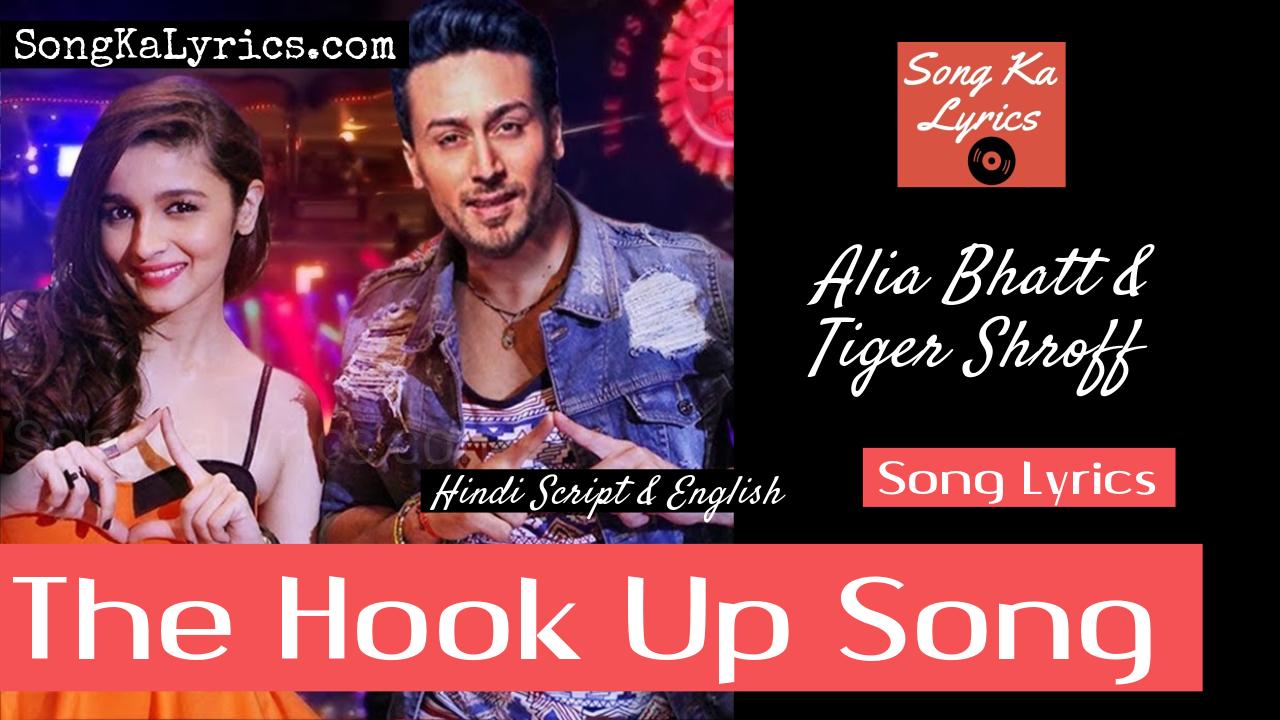hook up betekent in het Hindi