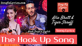 hook-up-song-student-of-the-year-2-neha-kakkar-song-lyrics