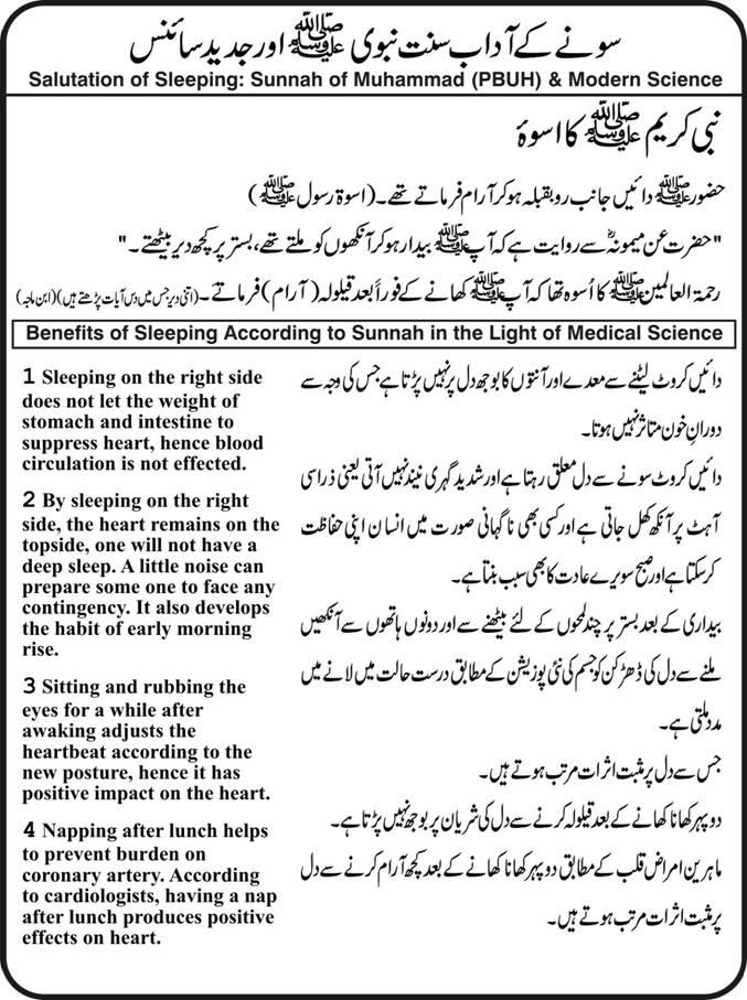 Quran Audio Mp3 With Urdu Translation