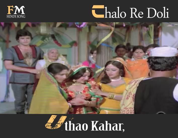 Chalo-Re-Doli-Uthao-Kahar-Jaani-Dushman-1979