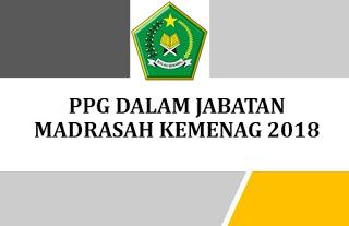 Panduan PPG Dalam Jabatan Madrasah Kemenag 2018