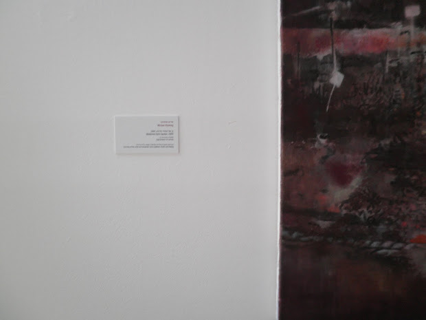 Jared Schoen Portfolio Tel Aviv Museum Of Art Labels