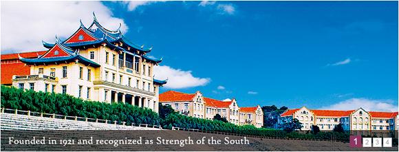 Xiamen University Scholarship Untuk Pelajar Bukan Non-Chinese