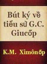 Bút Ký Về Tiểu Sử G.C. Giucốp - K.M. Ximônốp