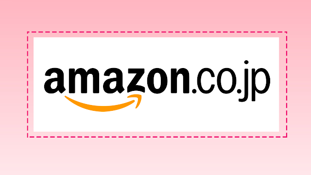 Where to Get Otaku and Anime Limited Edition Merchandise Amazon Japan