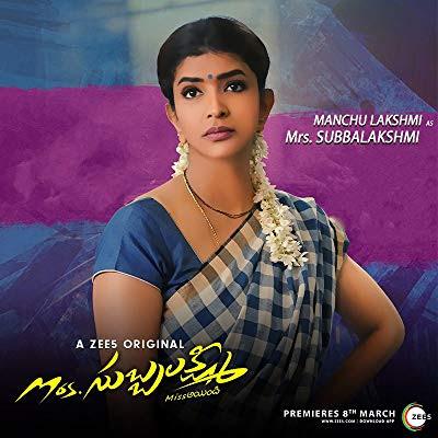 Poster Of Mrs. Subbalaxmi Season 01 2019 Watch Online Free Download