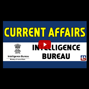 Current Affairs For Intelligence Bureau | General Studies | All Competitive Exams