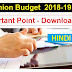Union Budget Hindi 2018-19 Important Point - Download PDF