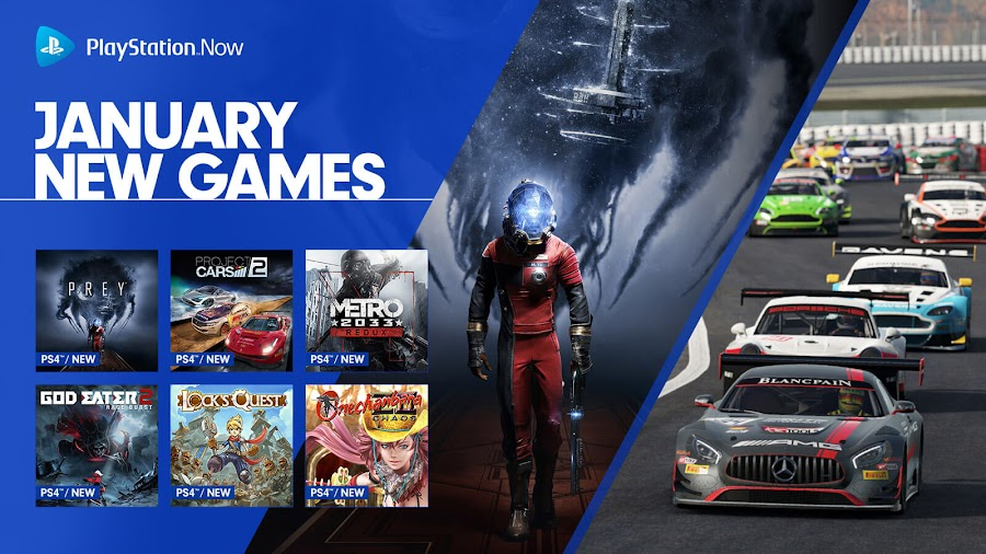 playstation now prey ps4 lineup