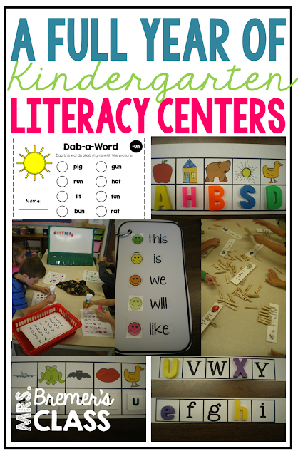 Spiraled, hands-on literacy centers for Kindergarten for the whole year!