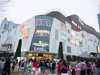 2016日本東京戰利品