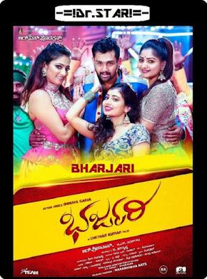 Bharjari 2017 Dual Audio 720p UNCUT HDRip 1.67Gb x264 world4ufree.to , South indian movie Bharjari 2017 hindi dubbed world4ufree.to 720p hdrip webrip dvdrip 700mb brrip bluray free download or watch online at world4ufree.to