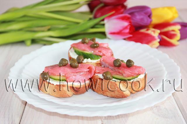 рецепт тостов с семгой и сливочным сыром