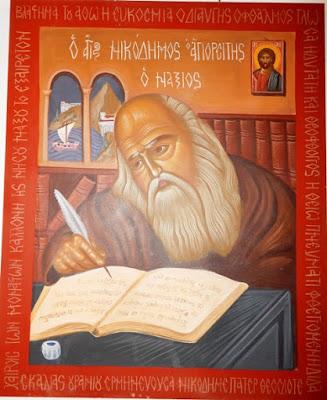 Αποτέλεσμα εικόνας για αγιος νικοδημος αγιορειτης