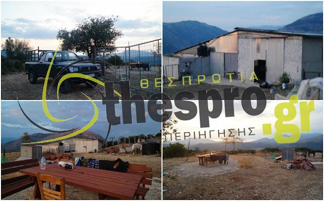 Θεσπρωτία: Δείτε φωτογραφίες και βίντεο από το σημείο της εξαφάνισης του 35χρονου κτηνοτρόφου