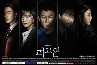 Download Drama Korea Defendant Subtitle Indonesia