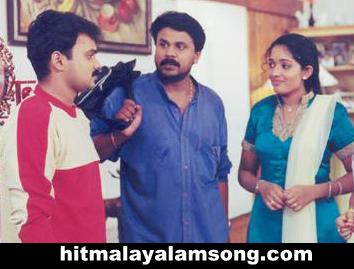 Thirimuriyaathe-Malayalam Film Songs Lyrics-Dosth