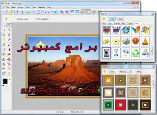 برنامج فوكسو phoxo للكتابة على الصور