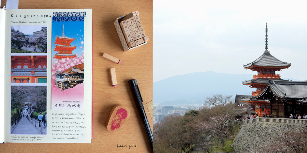 Kiyomizu-dera Japan Travel journal by betitusquest