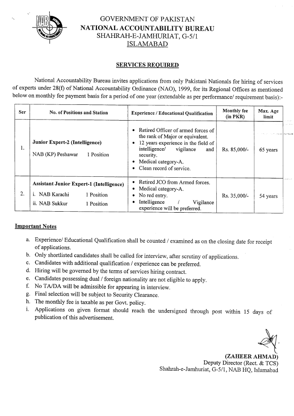 National Accountability Bureau NAB Jobs 2019 - NAB jobs 2019
