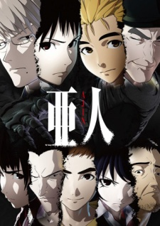 DOWNLOAD Ajin Episode 1 - 13 Subtitle Indonesia + Batch
