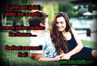 whatsapps,love,image,hindi,status