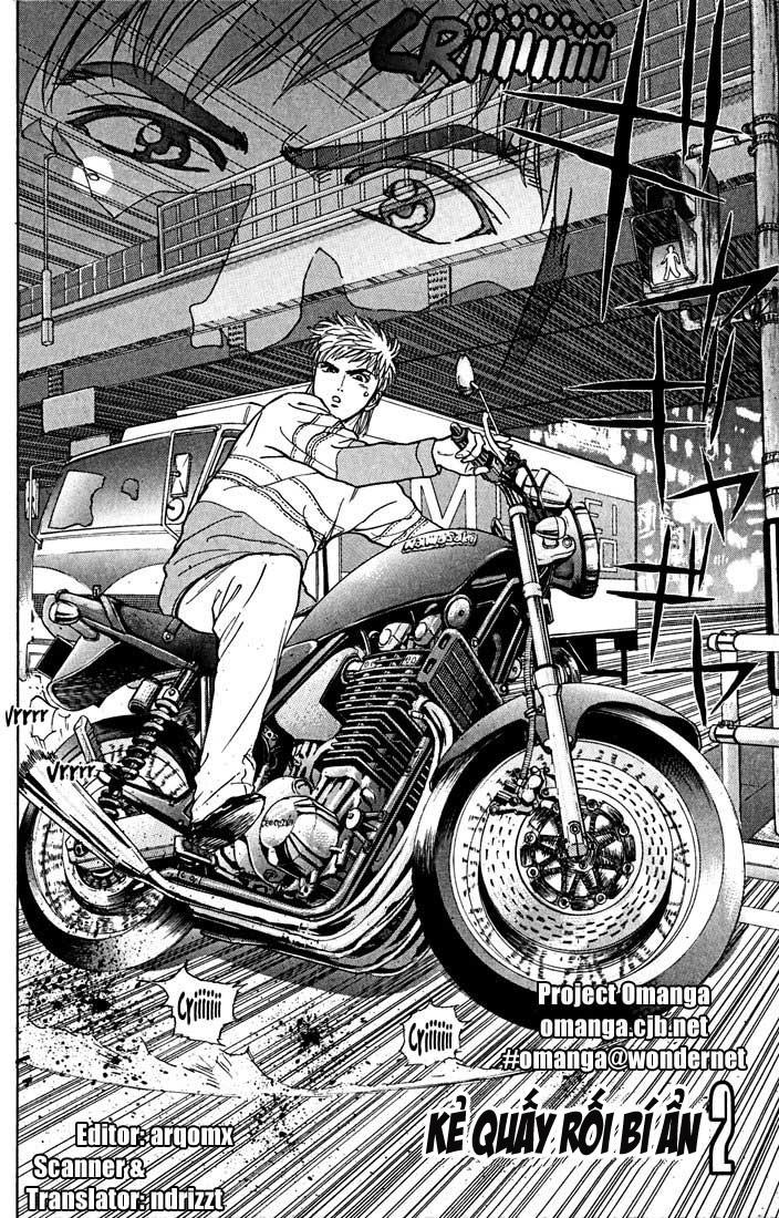 Psychometrer Eiji chapter 28 trang 5