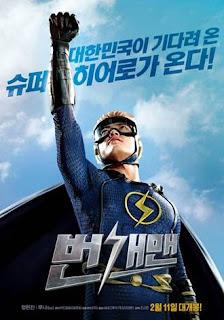 SINOPSIS Tentang Lightning Man (Film Korea Febuari 2016)