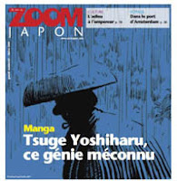 http://zoomjapon.info/category/archives-pdf/