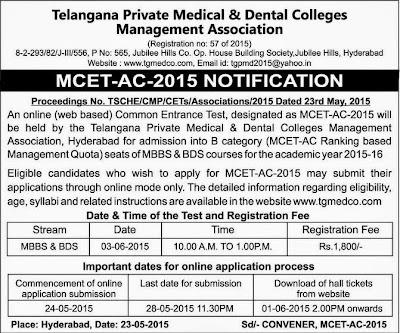 Telangana MCET AC 2015