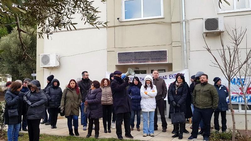 Αλεξανδρούπολη: Κατάληψη από εκπαιδευτικούς στις Διευθύνσεις Εκπαίδευσης Νομού Έβρου