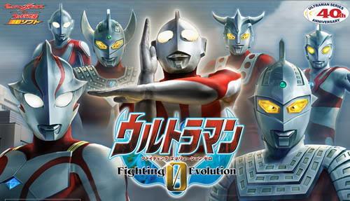 Kumpulan spel ppsspp Ultraman Fighting evolution 3