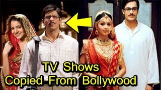 tv serials inspired from ollywood movies