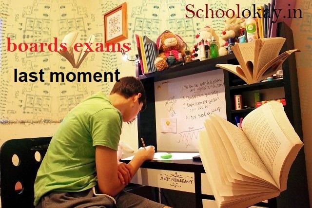 board exams last moment tips