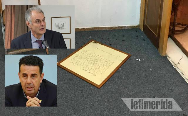 Άμεση αντίδραση Κωστούρου - Γκιόλα για τα ιστορικά τεκμήρια που αφορούν το Ναύπλιο στο εγκαταλειμμένο Θεατρικό Μουσείο