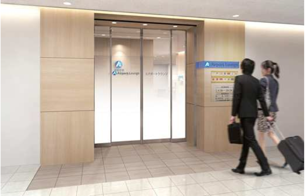 JAL will start using Aomori Airport Lounge from April 1 2015