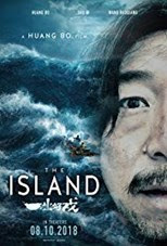 The Island (2018) Chinesse