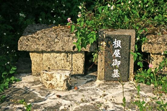 フサトモー(金満の杜) 根屋御墓の写真