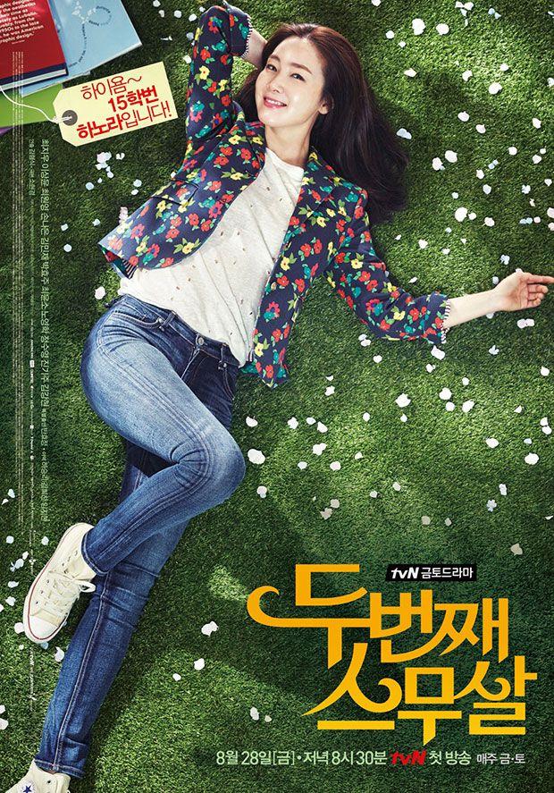 Xem Phim Trở Về Tuổi 20 2015