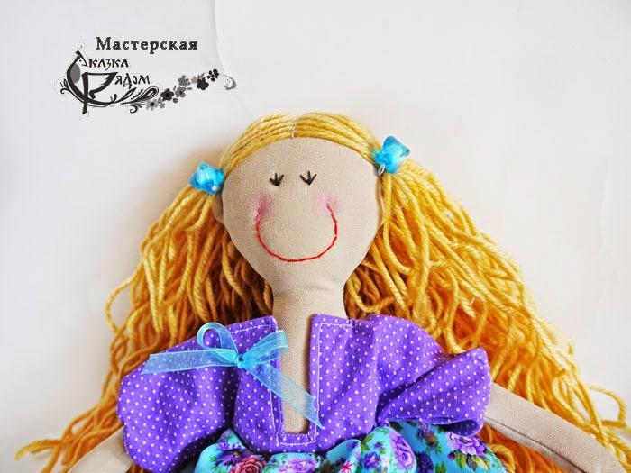 сказка рядом, текстильная кукла в Томске, текстильную куклу купить