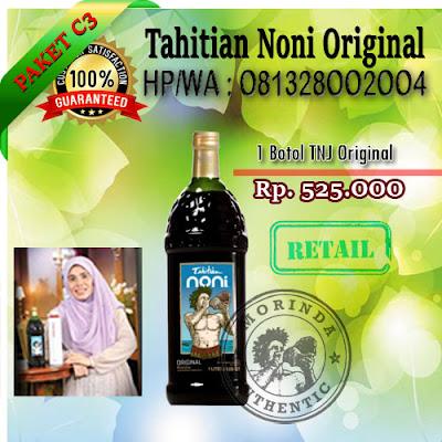 Agen Tahitian Noni Surabaya Ph/WA O813 28OO 2OO4