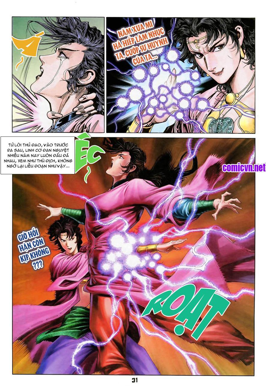 Đại Đường Uy Long chapter 77 trang 6