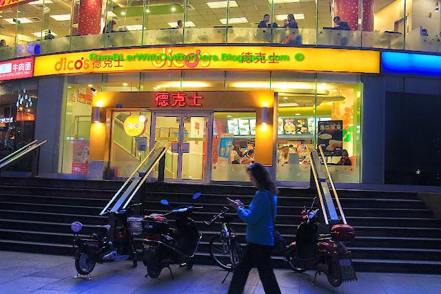 Dico's fastfood restaurant, Chengdu, Sichuan, China